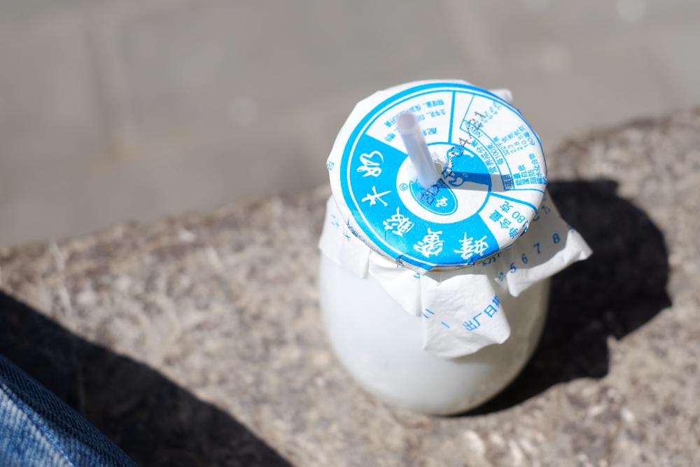 Yoghurt in Beijing! Nom nom